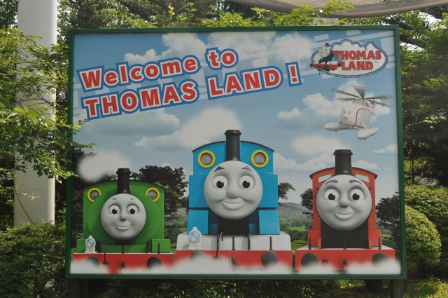 welcome-to-thomas-land
